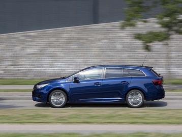 Новая toyota avensis wagon 2020. Автосалон новых toyota на